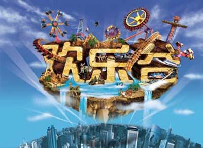 上海旅游节12日移师欢乐谷开幕