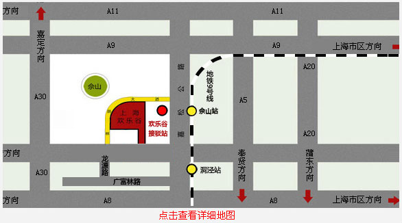 上海欢乐谷地址